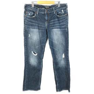 Silver Sam distressed jeans 33x30